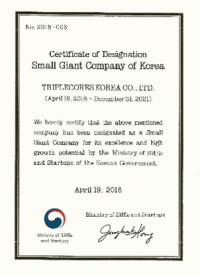 Global Giant Co. Certification